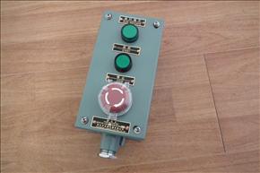 供應優質遙控按鈕盒