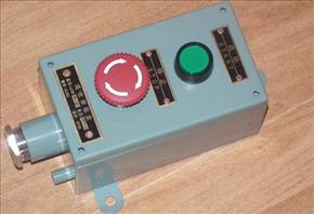 遙控按鈕盒LA iso900 認證